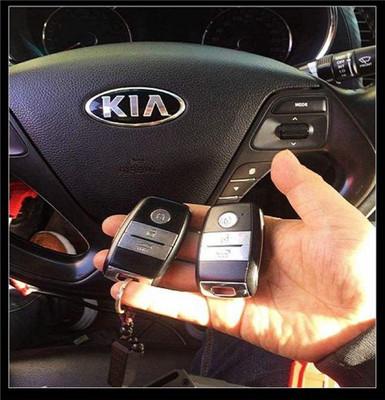 汽车遥控器匹配